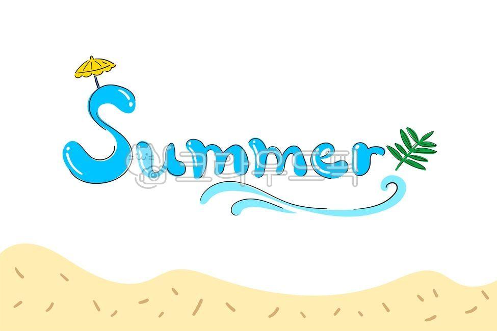 여름, summer, 손글씨, 영어, 캘리