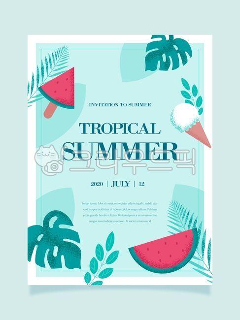 poster, advertisement, 광고, flyer, 종이