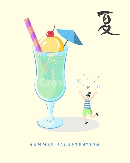 아이스크림, 칵테일, 우산, 얼음, 체리