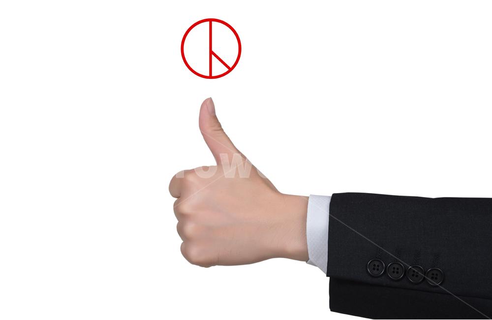 비즈니스, 남자, 투표, 기호, 손