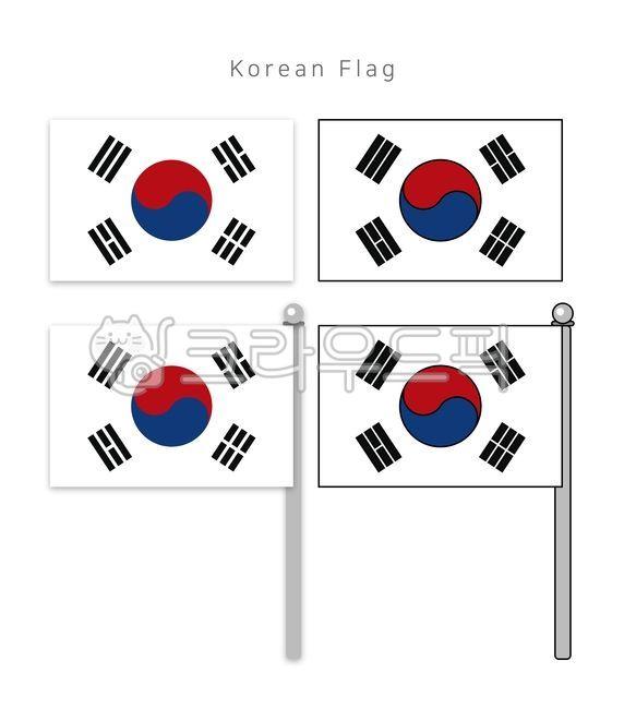 태극기, koreanflag, 대한민국, 우리나라, 한국