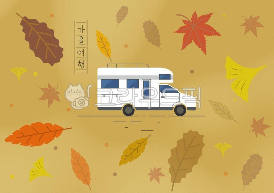 가을여행, 일러스트, ai, 무늬, 패턴