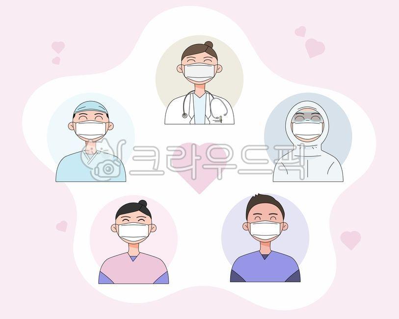 의사, 간호사, 보건, 의료진, 선생님