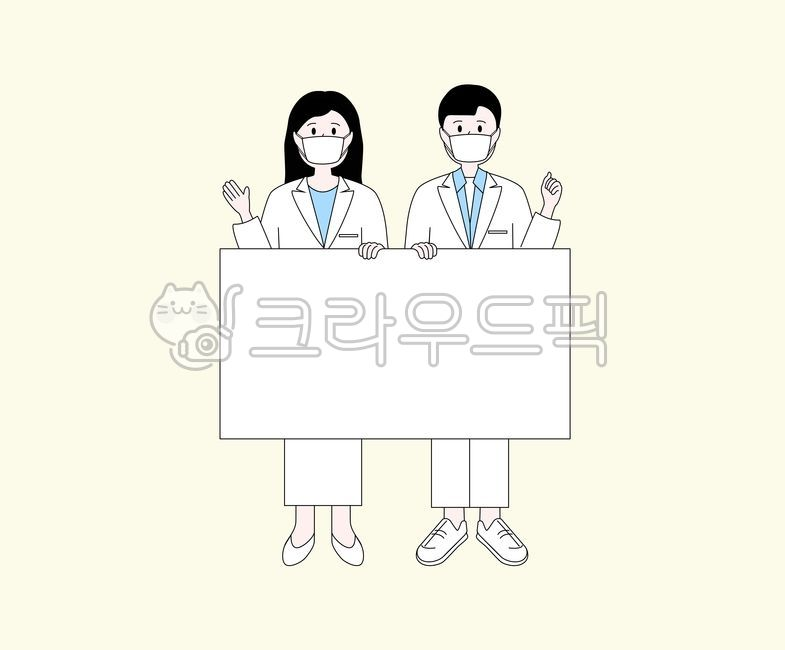 의사, 코로나예방, 마스크, 의료진, 간호사