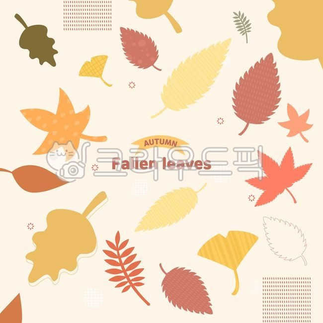 가을, 일러스트, 백터, 이미지, 낙엽