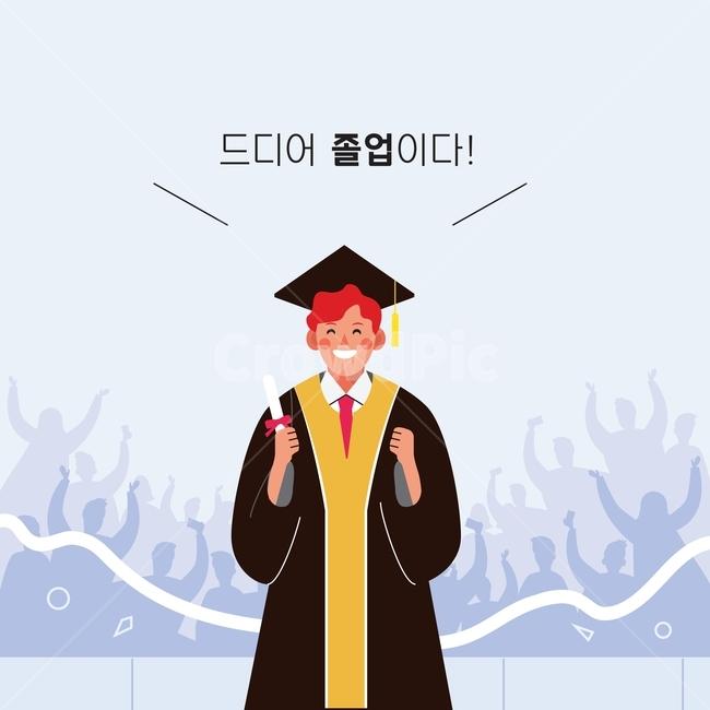 졸업, 졸업식, 학사모, 입학, 교육