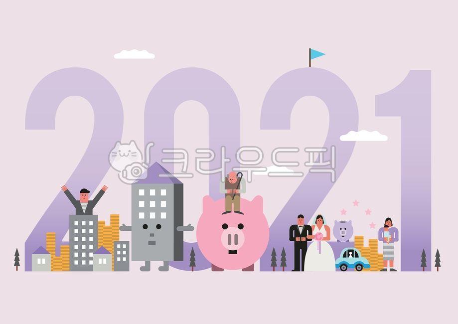 2021, 재정, 목표, 부자, 출산