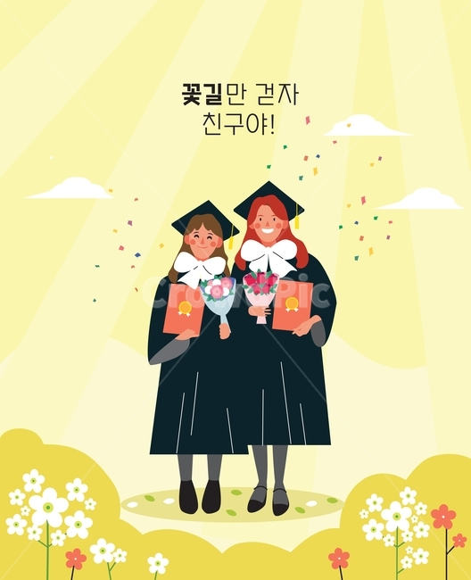 졸업, 졸업식, 학사모, 졸업장, 꽃다발