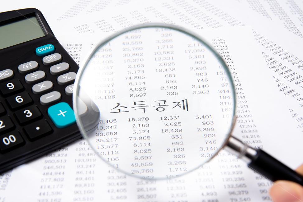 비즈니스, 금융, 비지니스, 세금, tax