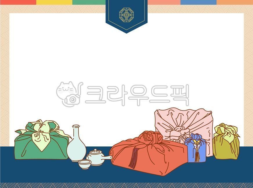 명절, 설날, 추석, 보자기, 한국