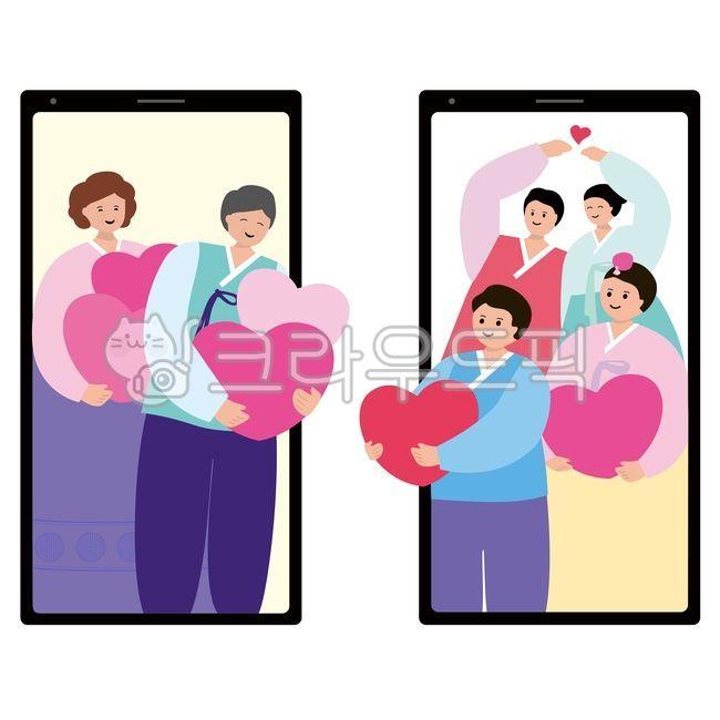가족, 사랑, 사람, 한복, 명절