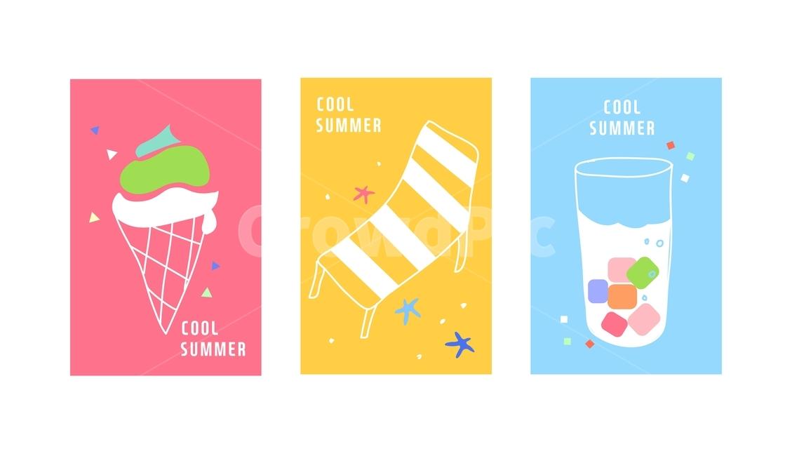아이스크림, 물, 음료, 아이스, 여름