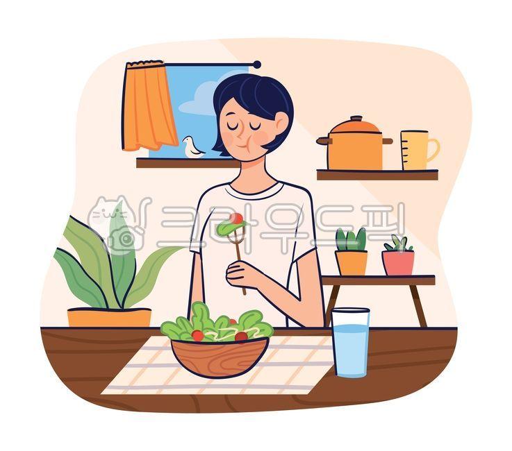 샐러드, 건강식, 식사, 건강한, 건강
