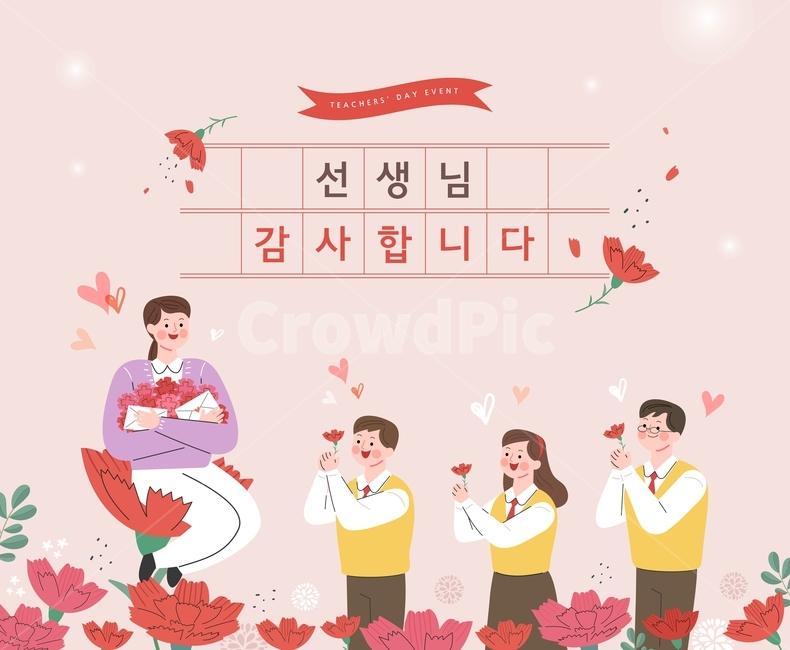 스승의날, 하트, 카네이션, 꽃, 선생님
