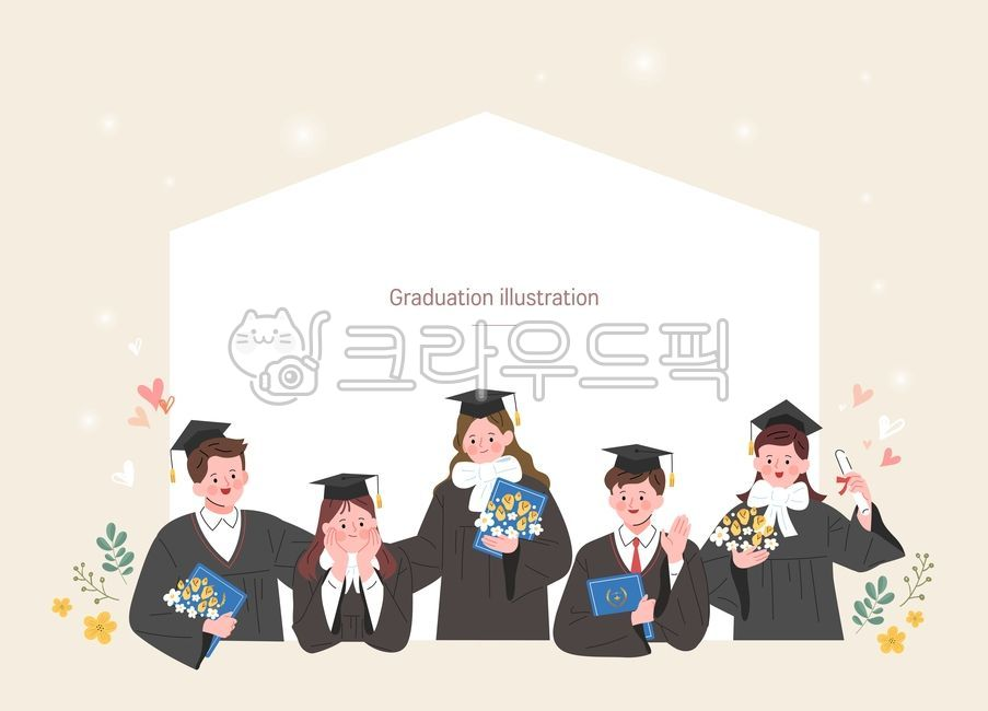 학생, 졸업, 학사모, 졸업식, 졸업장