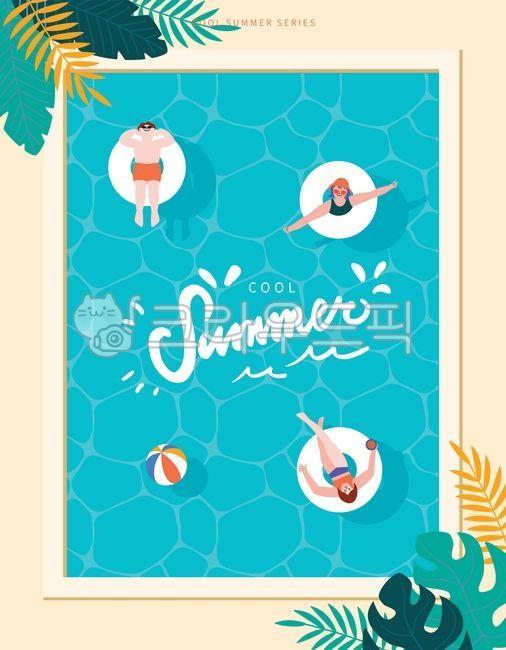 여름, 휴가, 바캉스, summer, activity