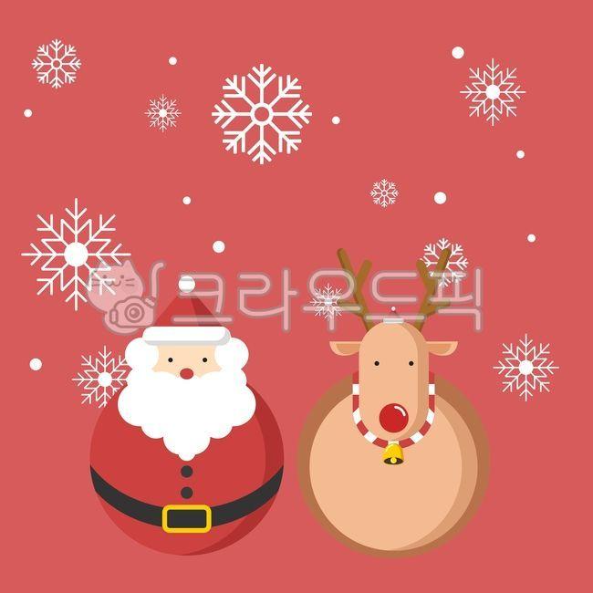 크리스마스일러스트공모전, 크리스마스, 산타, 싼타, 루돌프