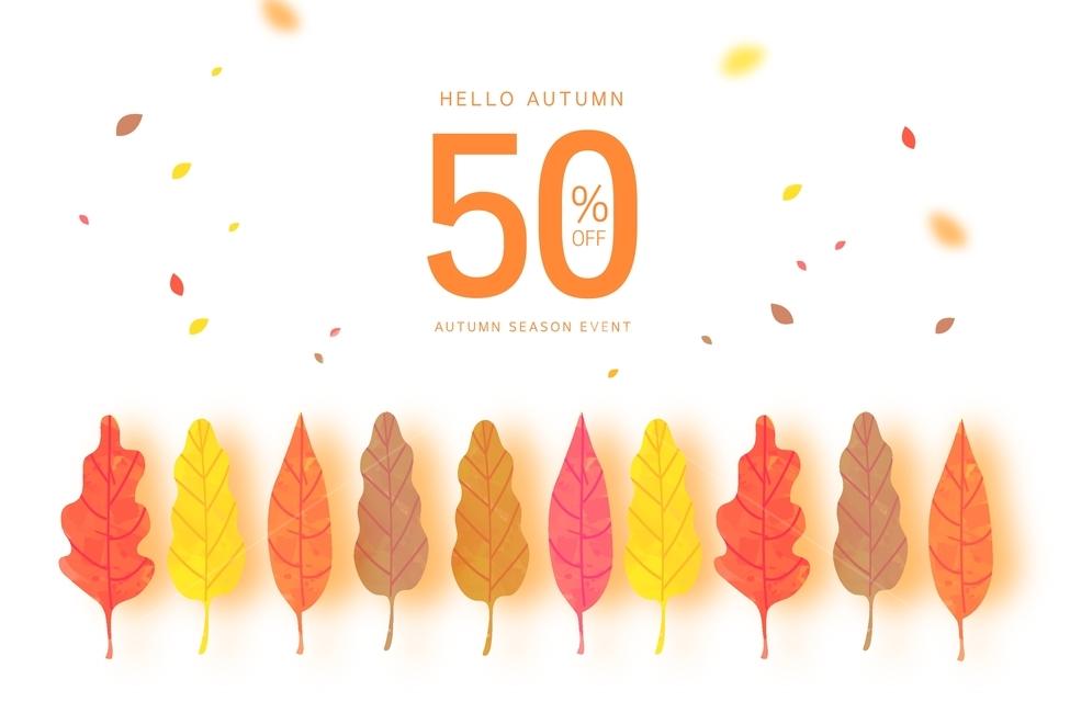 가을, 배경, 백그라운드, 자연, 낙엽