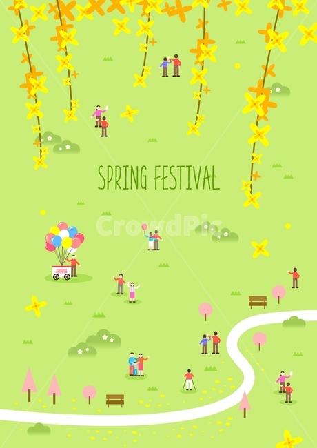개나리, 꽃, 봄, 커플, 연인