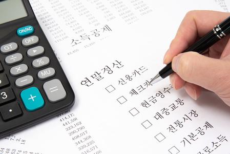 비즈니스-금융-비지니스-세금-tax