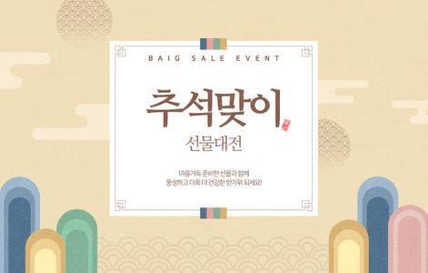 advertisement-광고-poster-포스터-한국