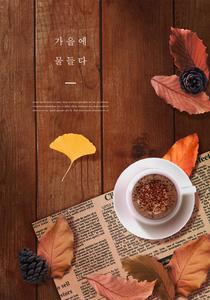 가을-편집-감성-단풍-낙엽