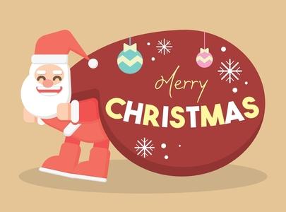 산타-크리스마스-장식-보따리-선물