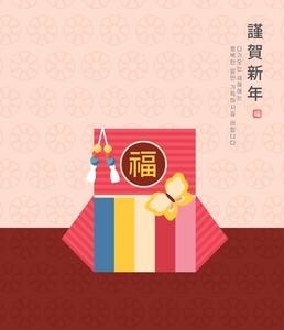 복주머니-근하신년-새해-명절-카드