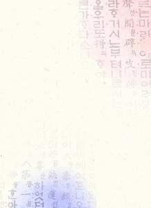 한국-한글-한지-배경-전통