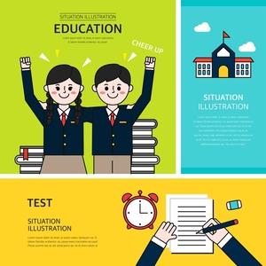 학생-연필-시계-지우개-학교
