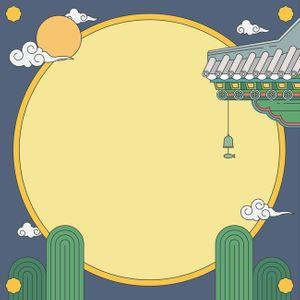 추석-전통-명절-설-보름달