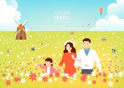 가을-여행-단풍-소풍-나들이